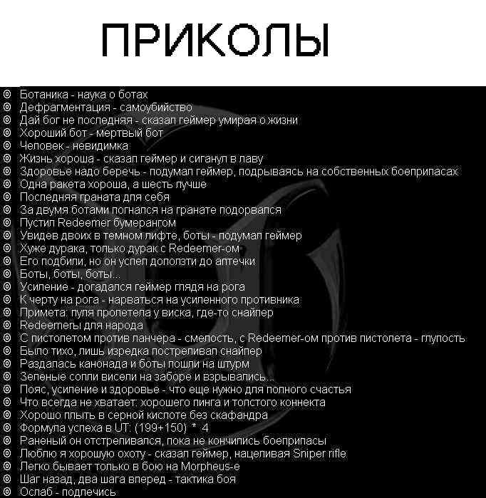http://danteunreal.narod.ru/ut.jpg